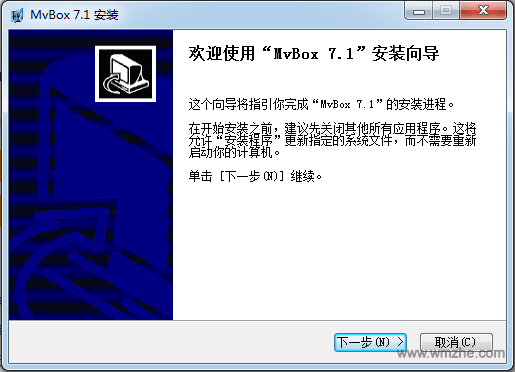 MvBox卡拉OK播放器軟件截圖