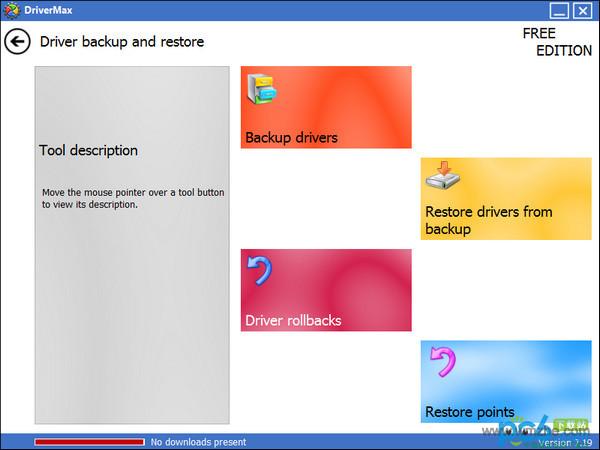 DriverMax软件截图