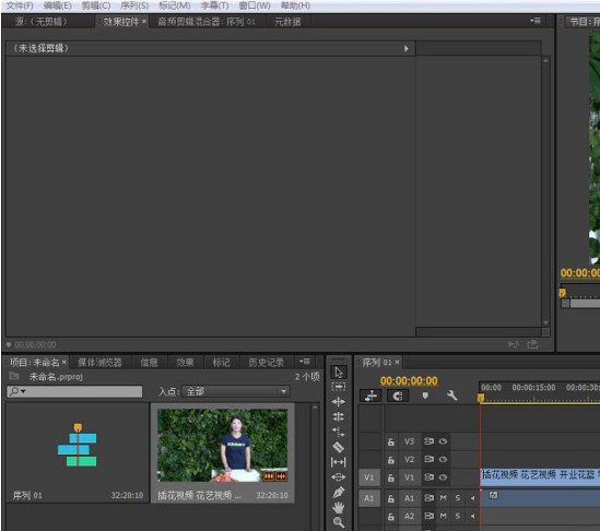 将视频色彩调成黑白并不难,就找Premiere
