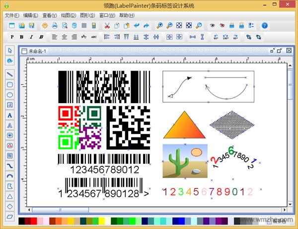 领跑条码标签打印软件软件截图