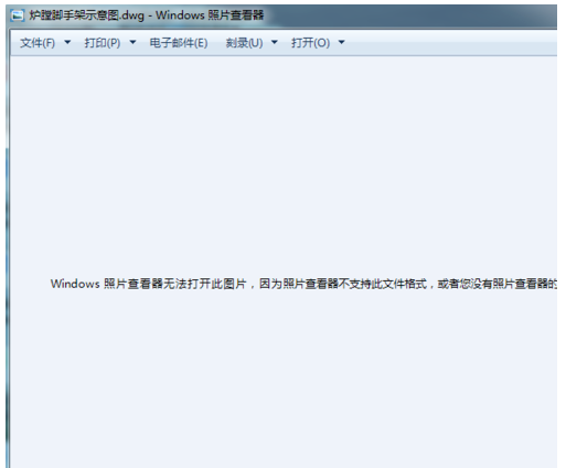 Windows照片查看器用不了?对照原因进行处理