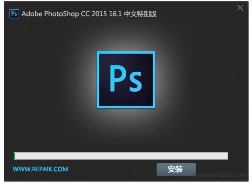 Adobe Photoshop CC软件截图