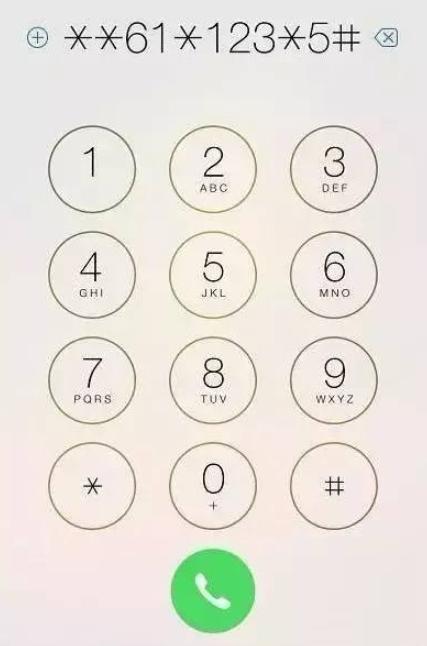 iPhone拨号键盘还有隐藏功能?手机代码详解