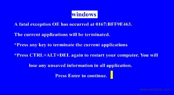电脑蓝屏整人软件软件截图