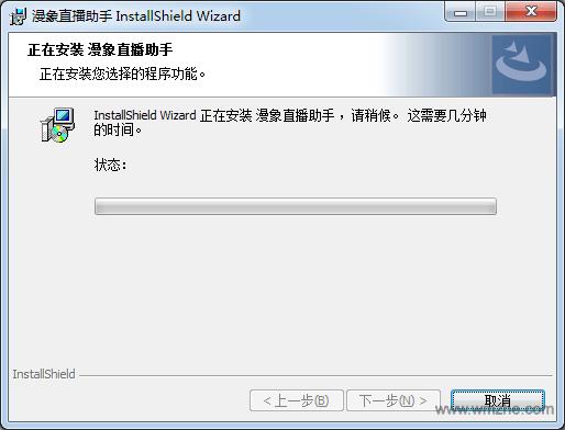 漫象直播助手软件截图
