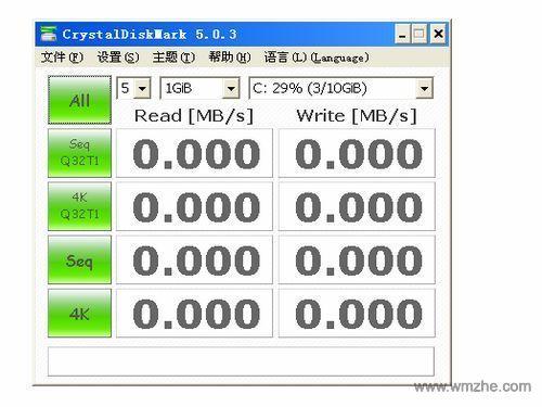 CrystalDiskMark 64位软件截图