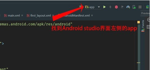 android studio教程:android studio真机测试app图文教学