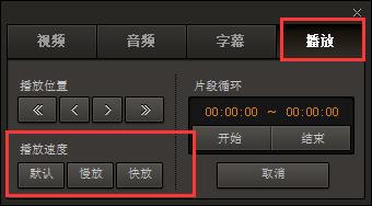 gom player怎么调视频播放速度