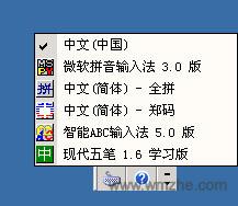 全拼音输入法 软件截图