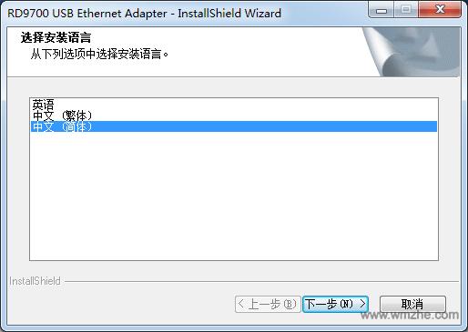 KY RD9700 USB网卡驱动程序软件截图