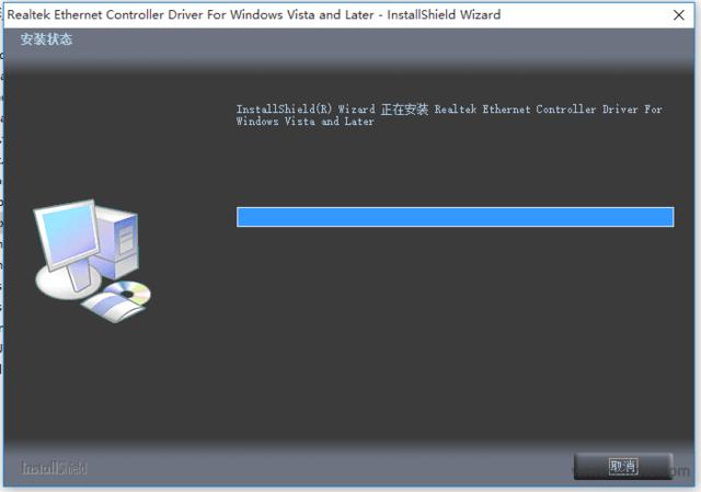 联想z460网卡驱动软件截图