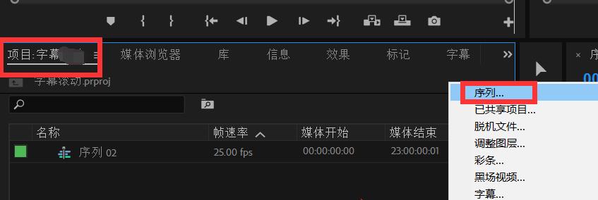 制作视频滚动字幕并不难,这招很容易学会