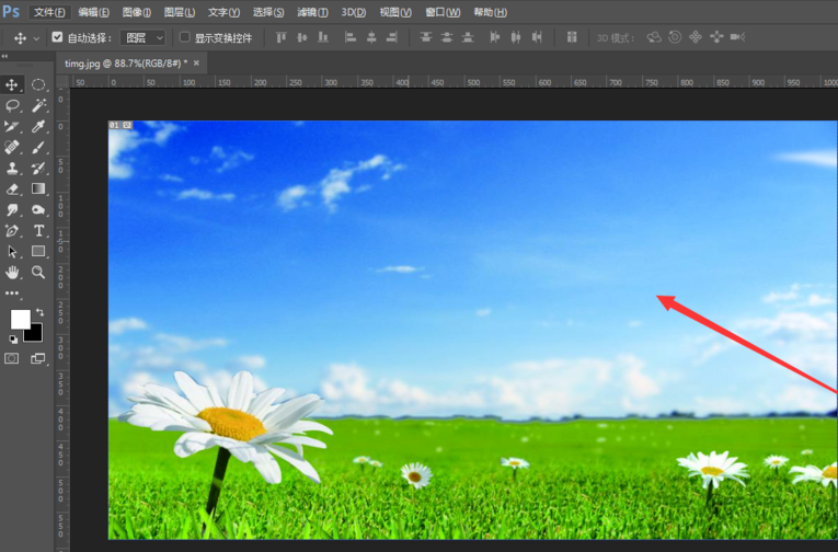 PS图片可以存储为html代码,方法速学