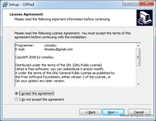 ulipad软件截图