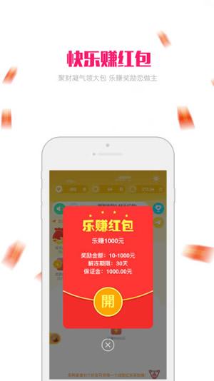 "YO8app以""网赚+社交""为主题,交友赚钱两不误"
