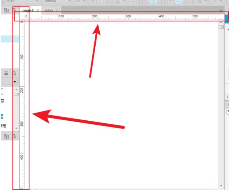 快速区分Axure RP全局辅助线和页面辅助线,两者有不同