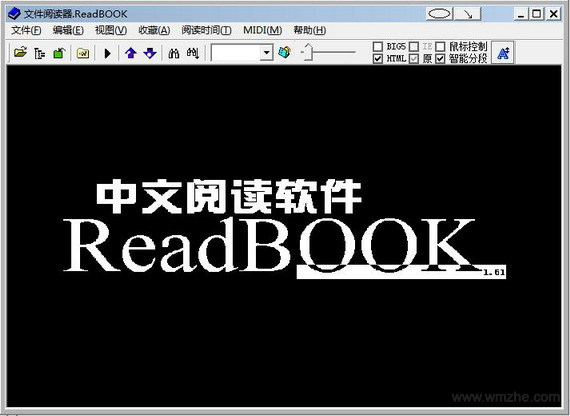 文件阅读器ReadBook软件截图