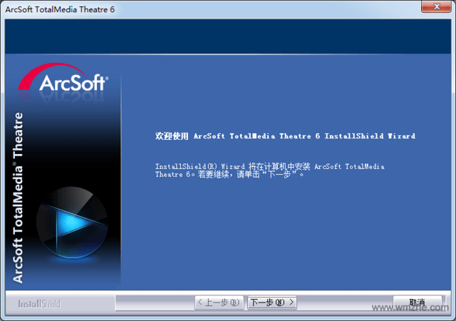 TotalMedia Theatre软件截图