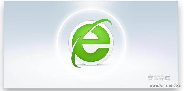 360浏览器6.0软件截图