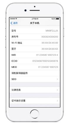 常用的iPhone验机方法汇总,有必要了解下