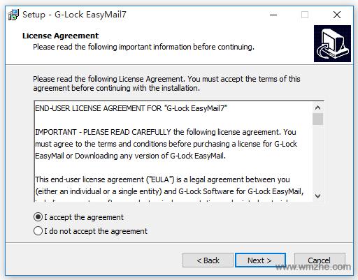G-Lock EasyMail軟件截圖