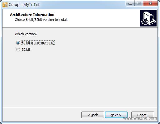 MyToTxt软件截图