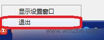 火萤视频桌面软件截图