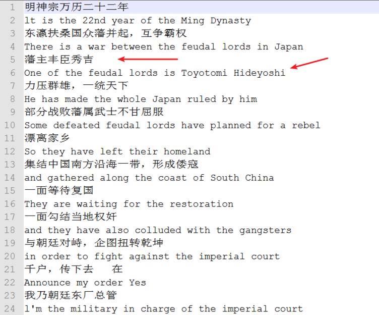 图文教学之制作双语字幕视频,方法不难