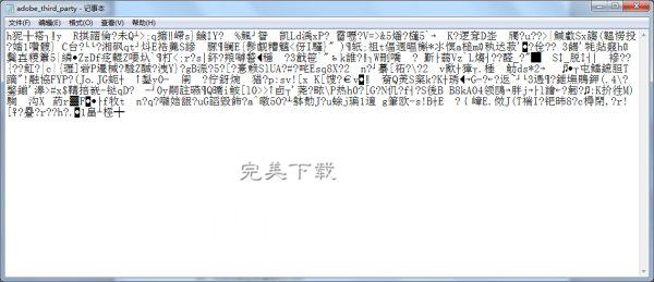 EasyRecovery恢复文件被损坏的原因分析以及解决办法介绍