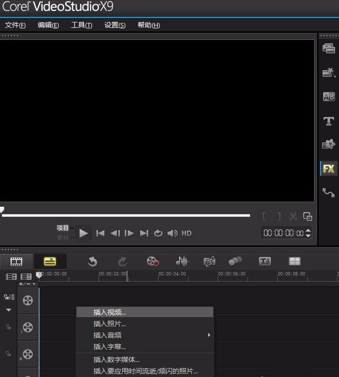 会声会影实操教学:快速实现视频分屏效果