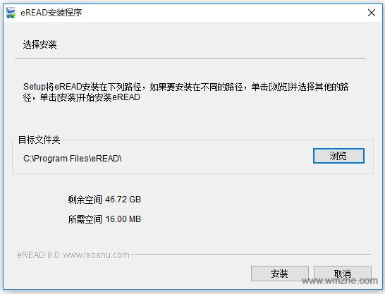eREAD软件截图