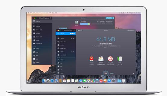 MAC磁盘越来越小了,利用CleanMyMac3全面扫描清理就行了