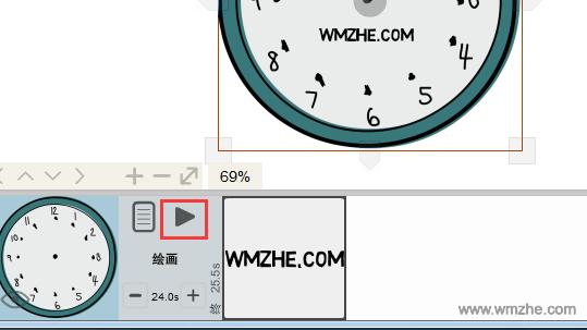 VideoScribe软件截图