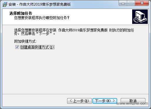 作曲大师音乐软件简谱五线谱合一版软件截图