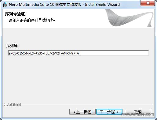 nero10软件截图