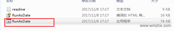 RunAsDate 64位软件截图