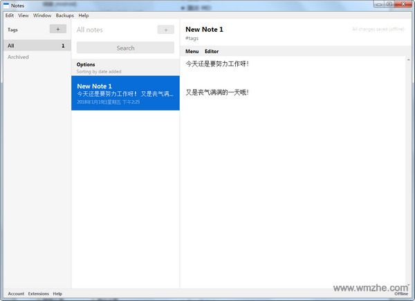 Standard Notes软件截图