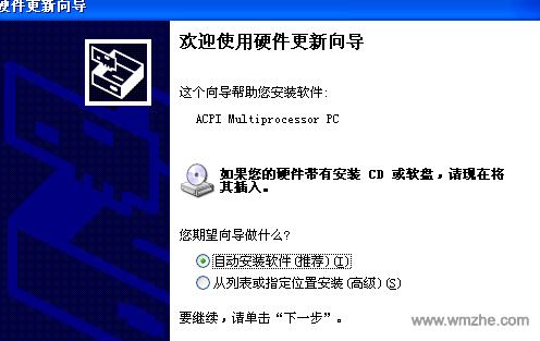 A变速器软件截图