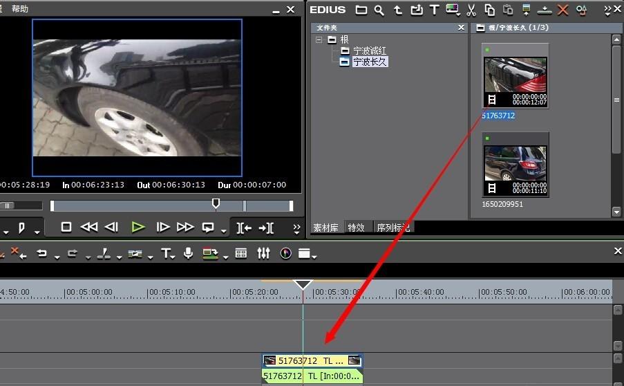 EDIUS使用教学之分离音视频,整理了三种方法