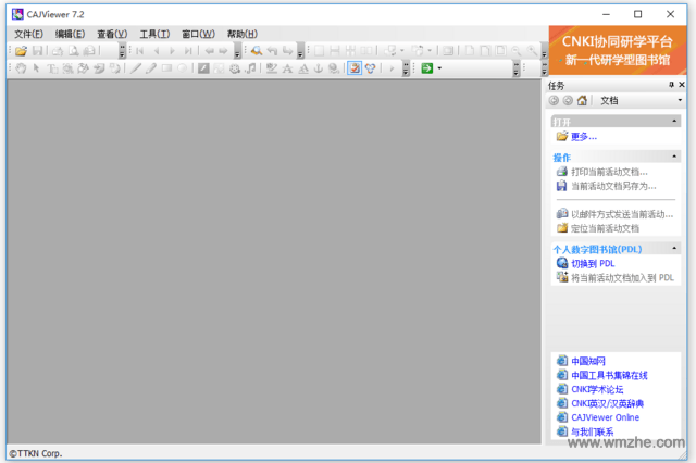 CAJ全文瀏覽器軟件截圖