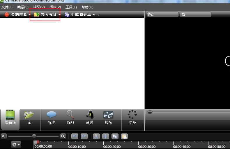 如何在最短时间内消除视频声音?Camtasia Studio帮忙搞定