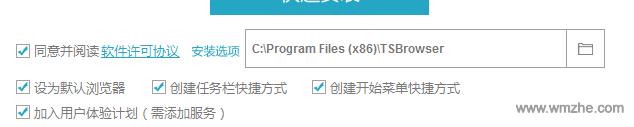 Chrome极速浏览器软件截图