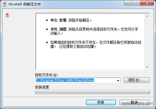 修譜王軟件截圖