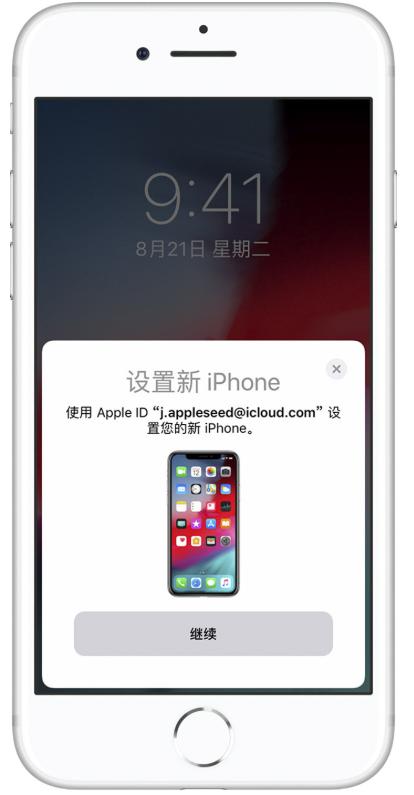 iPhone数据传输有新方法,换新手机不用愁啦