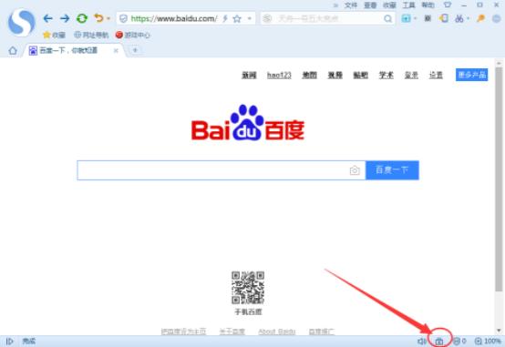 搜狗浏览器网页错乱?试试它自带的一键修复功能