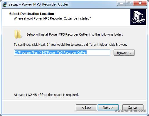 磁带转mp3软件软件截图