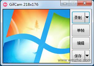 GifCam軟件截圖