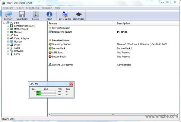 HWiNFO64软件截图