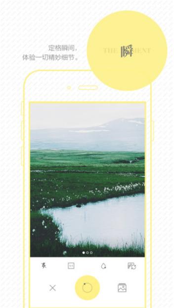 让照片瞬间充满小清新文艺范的照片加字应用——黄油相机