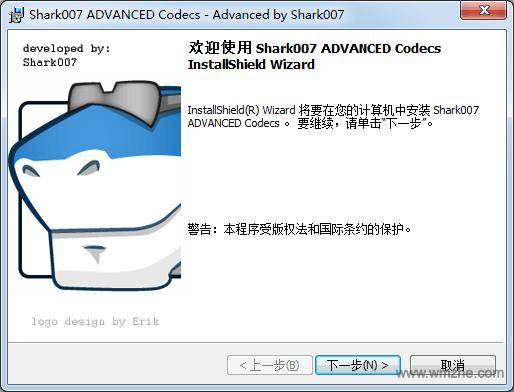 Win10Codecs软件截图